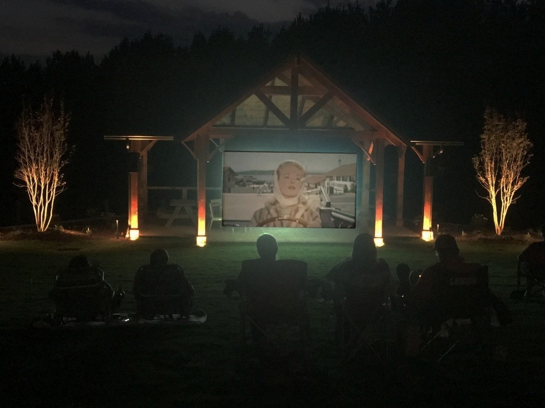 MBV Video Screen